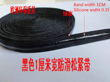 NEW black 50M/lot width 1cm Silicone 0.35cm silicone elastic gripper for Sewing DIY Bra Strap Elastic Webbing Band(China)