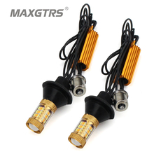 2x S25 1156 BA15S Canbus Dual Color 54SMD 4014 Led White/Ice Blue/Pink & Amber Bulbs Front Turning Lights Signal DRL Error Free(China)