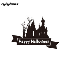 Rylybons Happy Halloween Castle Car Sticker 20 x 13.5 cm Vinyl Demors stickers Decals Half Price for the 2nd One(China)
