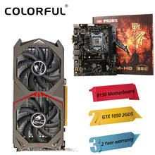 Colorful NVIDIA GeForce GTX 1050 GPU 2GB GDDR5 128bit Video Graphics Card+AXE C.B150M-HD V20 for Intel B150 LGA 1151 motherboard(China)