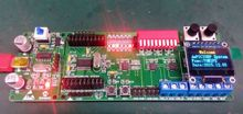 DsPIC development board, dsPIC33EP development board, DSP experimental board, dsPIC33EP series development board