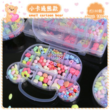 plastic DIY Jewelry String Beads Make Up Puzzle Toys for girl,Necklace Bracelet Building Kit educational creative block toy