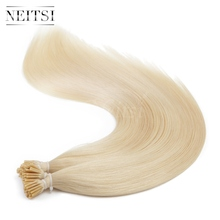 "Neitsi I Tip Stick Keratin Capsules Human Hair Extensions Real Indian Virgin Remy Hair Straight Pieces 20"" 1g/s 50g 100g P24/60#"