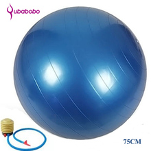 75cm PVC Unisex Yoga Ball For fitness Explosion-proof Gym Balls Slimming Pilates Ball with 4 Colors bosu Fitness Ball+ Pump Air(China)