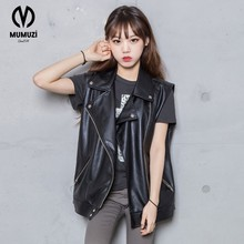 2017 Female Black Leather Vest Fashion Zipper Motorcycle Leather Clothing Women's All Match PU Leather Waistcoat Plus Size L