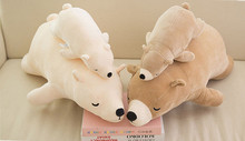 30cm/50cm Japanese polar bear plush toy pillow, sleepy bear doll, sleeping pillow doll birthday gift girls