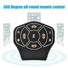 VBESTLIFE Car Remote Control Universal Car Kit Steering Wheel Button Bluetooth 4.0 Wireless Remote Controllor for Cell Phone New(China)