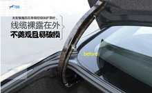 Accessories ! For Nissan Teana / Altima 2013 2014 2015 Plastic Rear Trunk Hinged Protective Molding Cover Trim