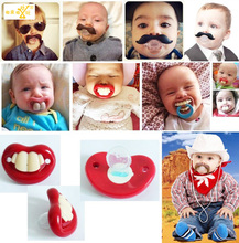 1 pic Soother Silicone funny pacifiers Product for Baby pacifier clip nipple Feeding Bottle children's nibbler Safes teether(China)
