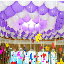 5pcs/lot 10 Inch Light Purple Latex Balloons Wedding Decorations Balloons Inflatable Children's Birthday Party Balloon Supplies