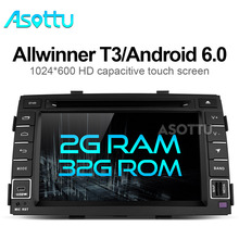 2G+32G Android 6.0 quad core for kia Sorento 2009 2010 2011 2012 car dvd player gps navigation headunit  car radio video player