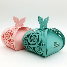 50Pc/lot Nice Butterfly Gift Cardboard Box Laser Cut Hollow Gifts Candy Packaging Paper Boxes For Guests Wedding Party Supplies