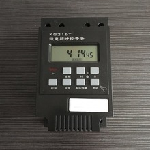 Weekly Programmable Timer Switch KG316T Microcomputer Time Switch KG316T Street Light, Advertising Light Timer Time Controller