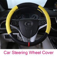New Style Car Steering Wheel Cover All year fit  Size 36cm  38cm For Lexus Land Rover Hyundai Mazda Mini etc. 95% Cars