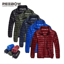 REEBOW TACTICAL 2017 Men Autumn Winter Outdoor Duck Down Jacket Ultra Light Thermal Portable Down Coats Outerwear