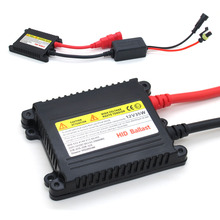 1pcs High Quality 35W Slim HID Ballast DC 12V for H1 H3 H7 H11 9005 9006 880 Auto Car HID Xenon Headlight kit(China)