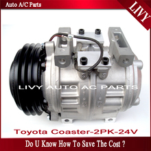 High quality New 10P30C AC Compressor for toyota coaster bus 2PK 24V