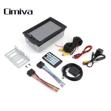 Cimiva 7 inch Touch Screen Car Bluetooth Audio Stereo MP5 Player with Rearview Camera GPS Navigation FM Function And Remote