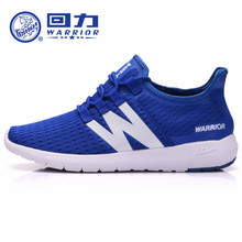 2017 Newest WARRIOR Mesh ultralight men running shoes sport shoe for man sneakers tennis jogging shoe men training shoe WXY-3663