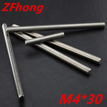 20PCS thread rod M4*30 stainless steel 304 thread bar