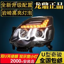 Free shipping ! HID LED headlights headlamps HID Hernia lamp accessory products For Nissan X-Trail 2011-2012 Car styling