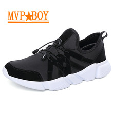 Mvp Boy Fly Weave durability sport shoes salomones para hombre summer shoes outdoor colombia chuteira chaussure homme de marque(China)