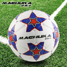 MACHUKA Men's Hand sewn Anti-slip Football Official Standard 5# PU Leather Training Match Soccer ball with 1 Ball Pump+1 needles
