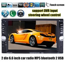 "support DVR input 2 USB 2 DIN Car Radio 6.6"" MP5 MP4 Player Touch Screen Bluetooth Stereo Video steering wheel control"