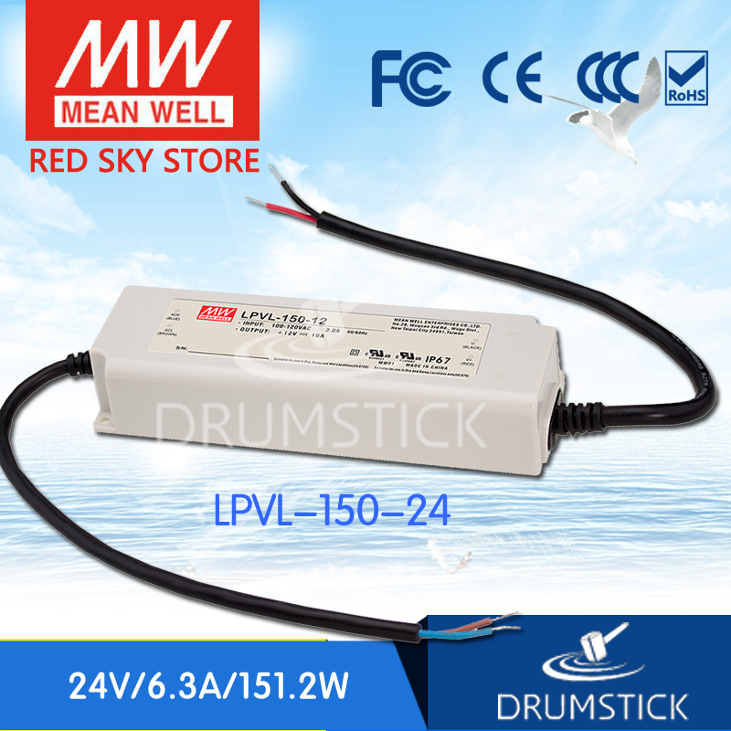 Genuine MEAN WELL original LPVL-150-24 24V 6.3A meanwell LPVL-150 24V 151.2W Single Output LED Switching Power Supply<br>