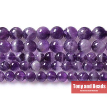 "Free Shipping Natural Stone Purple Amethyst Round Loose Beads 15"" Strand 3 4 6 8 10 12MM Pick Size For Jewelry Making No.SAB15"