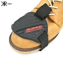 Protective Shift Pad Motorcycle Gear Wear-resisting Rubber Shoes Scuff Mark Protector Boots Cover Shifter Guards