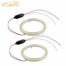 2 pcs White 80MM COB Car LED Angel Eyes DRL Daytime Running Headlight Halo Ring Driving  Lamp Auto Blub with Cover 63 Chips 12V