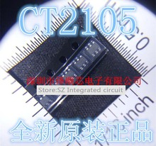 1 CT2105 SOT23-6 composite lithium battery protection chip new - SZ Integrated circuit store