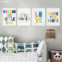 Lovely Princess Colorful Dream Dance Quotes A4 Large Canvas Art Print Poster Wall Photo No Frame Kids Girls Room Decor Paintiing(China)