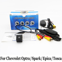 For Chevrolet Optra / Optra5 / Spark / Epica / Tosca / Wire Or Wireless Parking Camera HD CCD Night Vision Car Rear View Camera