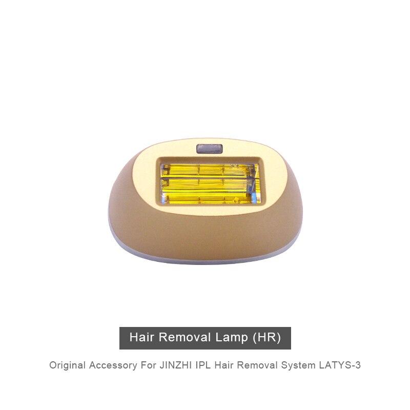400,000 Flash IPL Hair Removal Lamp Replaceable Head For JINZHIN IPL Hair Removal Photoepilator LATYS-3<br>