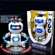 Robots Electric for Kids Educational Intelligent Dancing Robot Toy Gift Hot Selling Free Shipping(China)