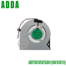 100% Genuine New Laptop CPU Fan For Cooler Master FB07007M05LPA-001 DC5V 0.5A