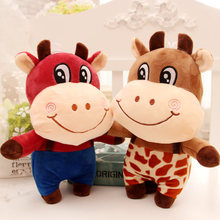Plush toy stuffed doll animal cattle cow bull ox cartoon dress rompers kid Christmas Valentine's Day birthday present gift 1pc