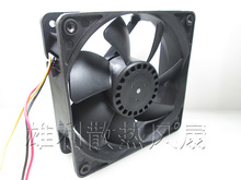 Free Delivery.MGA12024UB-O38 12038 24V 1.3A large air volume inverter small fan
