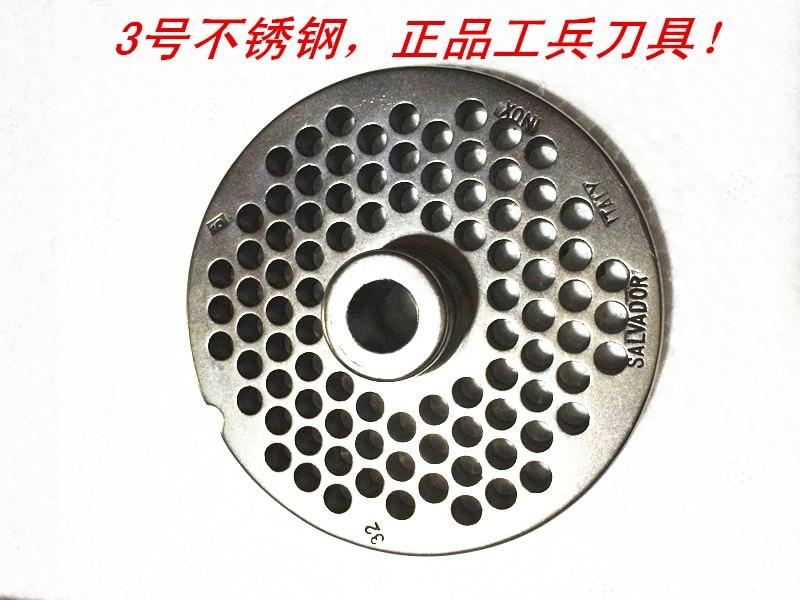 No.32 meat grinder  grinder blade stainless steel blade circular knife meat plate 4.5MM hole modaomen tablets<br>