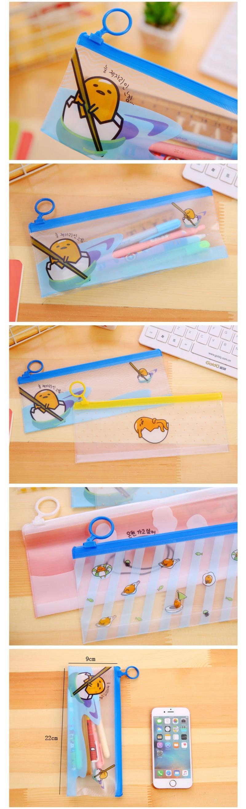pencil case (3)