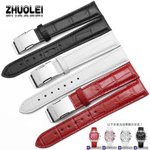 Quality Genuine Leather Watch Bands14mm 16mm 18mm Replacement Watch Strap for Casio Strap Bracelet(China)