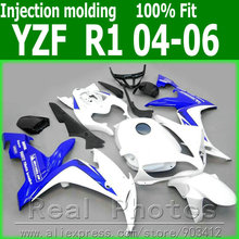 Injection molding motorcycle parts for YAMAHA R1 fairing kit 2004 2005 2006 white blue black fairings set 04 05 06 YZF R1 JL29(China)