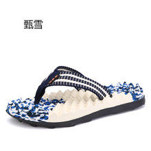 New Summer Slippers, Men's Flip Flops, Non Slip Beach Shoes, Home Leisure Bathroom, Cool Mop Massage(China)