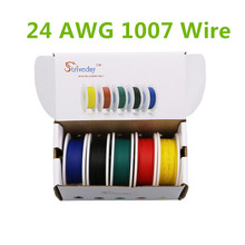 50m UL 1007 24AWG 5 color Mix box 1 box 2 package Electrical Wire Cable Line Airline Copper PCB Wire(China)