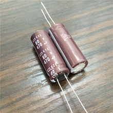 5pcs 470uF 80V NCC KZE Series 12.5x35mm Low ESR / Impedance 80V470uF Aluminum Electrolytic Capacitor