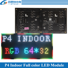 256*128mm 64*32 pixels 1/16 Scan Indoor 3in1 SMD RGB full color P4 led display screen module(China)