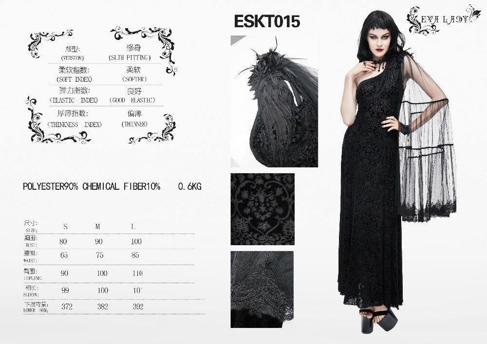 ESKT015 size chart