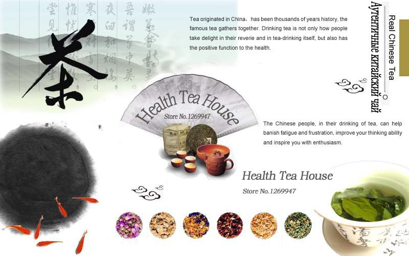 Health Tea House